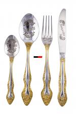 Набор из четырех столовых предметов
